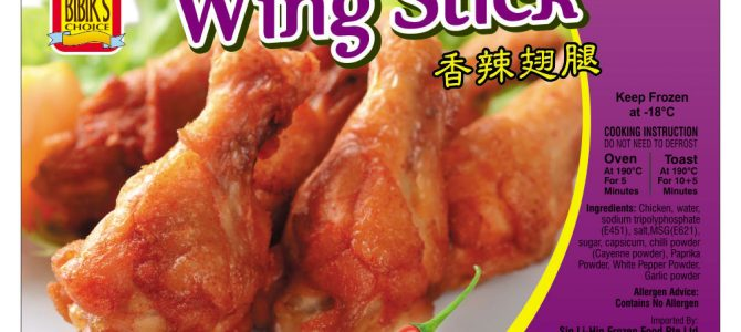 Buffalo Wing Stick