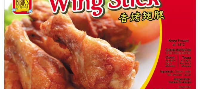 Roasted Wing Stick